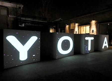 В сотовых сетях Yota продаются SIM-карты на выгодных условиях