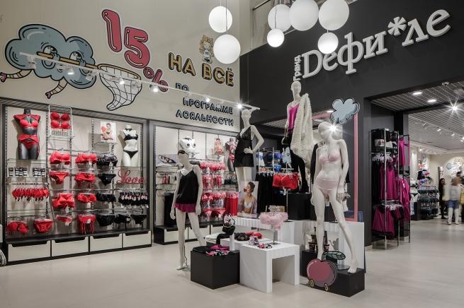 Магазины женского белья дефиле в спб оптом нижнее белье женское со склада