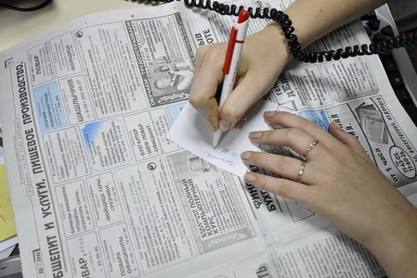 HeadHunter составил рейтинг самых высокооплачиваемых профессий в России