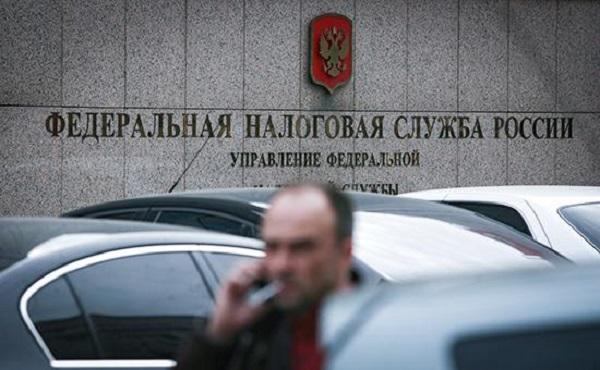 РБК: ФНС внедряет новую схему борьбы с уклонением от уплаты налогов