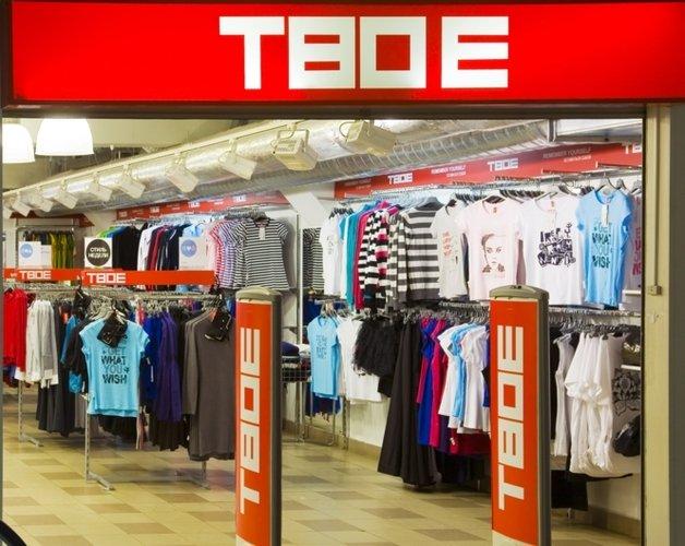 Бренд «ТВОЕ» запустил собственный онлайн-магазин