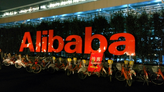 Alibaba отправится в дорогу