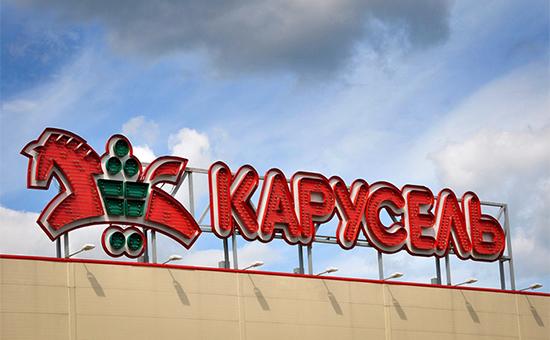 """X5 откроет сеть недорогих кафе """"Вкусная кухня"""" при магазинах """"Карусель"""""""