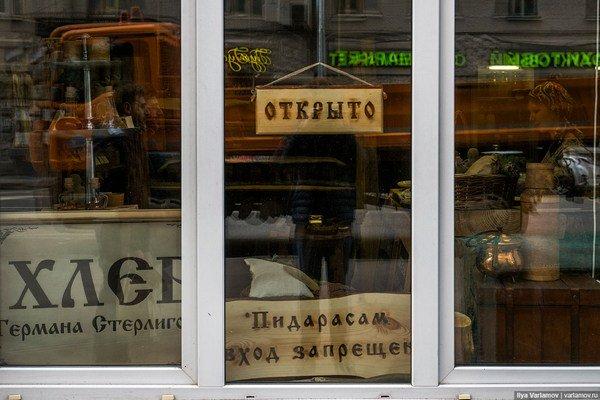 Герман Стерлигов рассказал о об открытии «Хлеб и соль» в Ростове