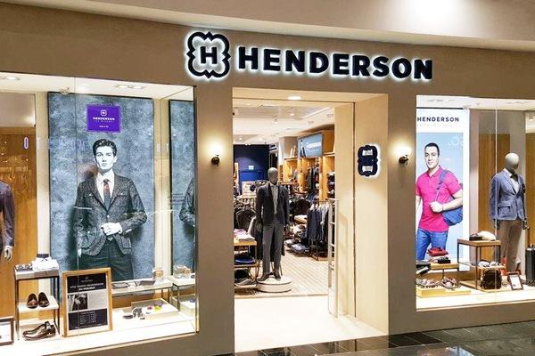 Дом моды HENDERSON открыл салон с услугами ателье Su Misura в Красноярске