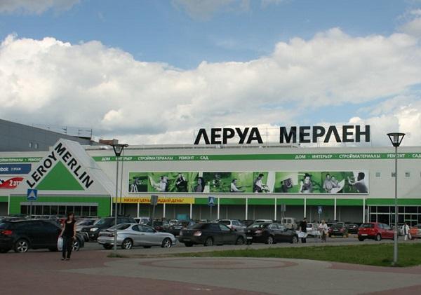 Leroy Merlin откроет более 200 магазинов в России к 2024 году