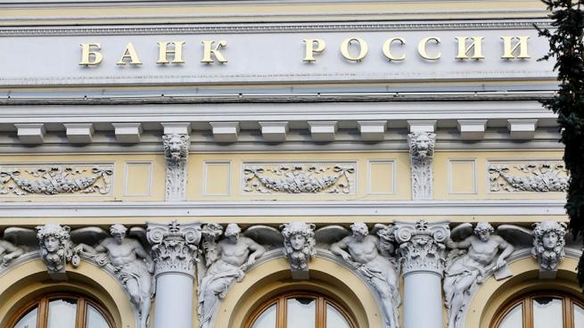 Уровень инфляции в России в июне шокировал ЦБ