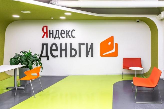 В офисе «Яндекс.Денег» проходит обыск