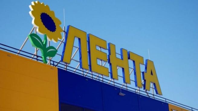 """""""Лента"""" открыла первый гипермаркет в Мордовии"""
