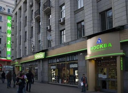 В январе арендная стоимость стрит-ритейла в Москве упала на 33%