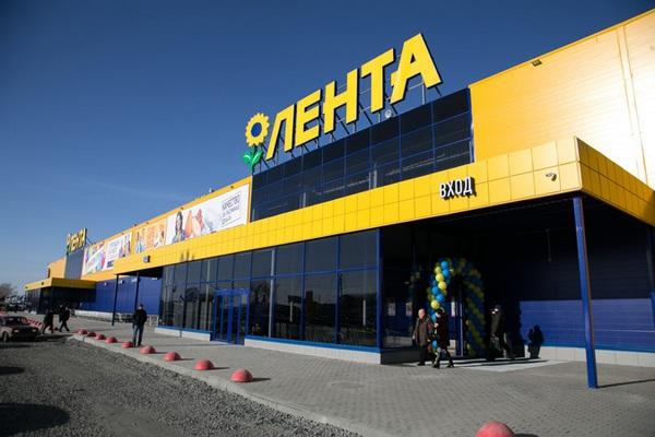 «Лента» приобрела у «Холидей Классик» права аренды на пять супермаркетов