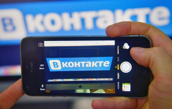 """""""ВКонтакте"""" запустит единый каталог с товарами и услугами"""