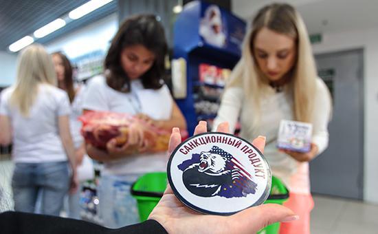 Россияне выступают против уничтожения санкционных продуктов