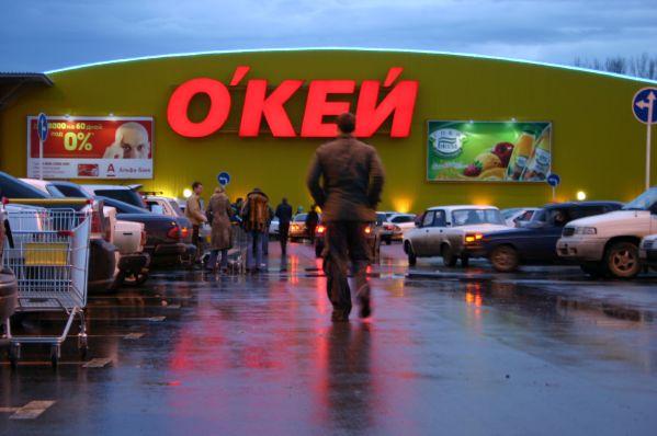 """Новый формат дискаунтеров поможет """"О'Кей"""" укрепить позиции на рынке"""