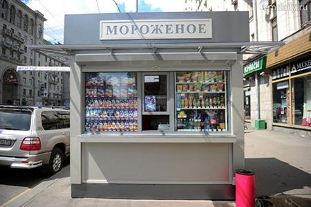 Власти Москвы опровергли информацию о демонтаже частных торговых киосков
