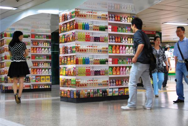 Магазины шаговой доступности могут закрыться из-за новых поправок в Налоговый кодекс