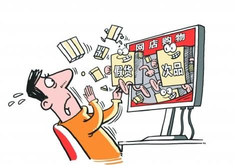Только 59% китайских интернет-товаров являются качественной продукцией
