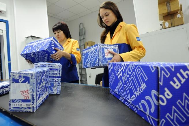 """""""Почта России"""" запустила трекинг-сервис для интернет-магазинов"""