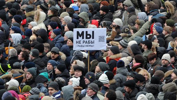 Россияне боятся роста цен