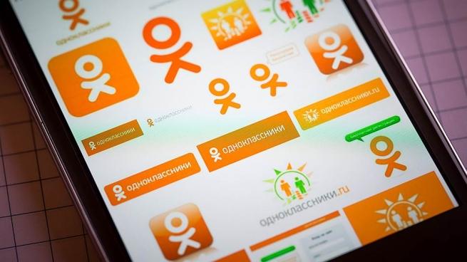 «Одноклассники» тестируют продажу товаров в соцсети