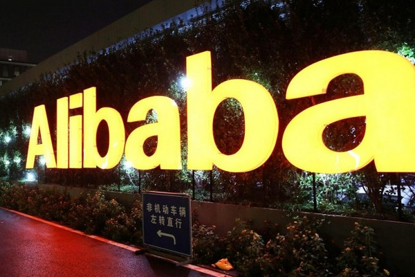 8c8f7428af88 Alibaba продаст китайцам продукты «ВкусВилла» и «Объединенных ...