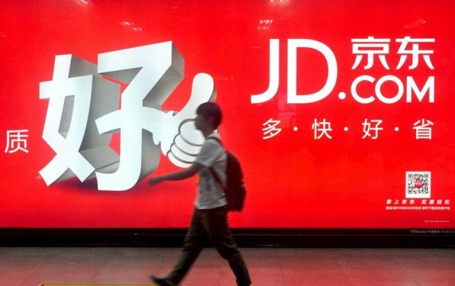 JD.com и «Почта России» объявили о начале сотрудничества