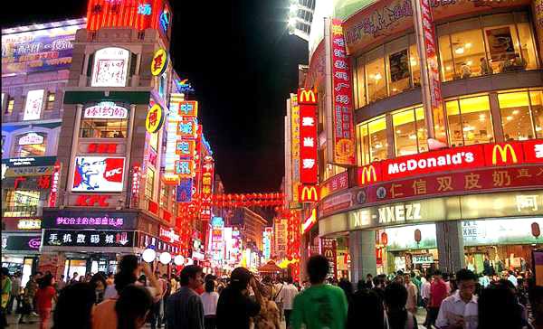 Главные экономические новости дня: отказ от Азии и возвращение инвесторов