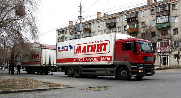 «Магнит» может реализовать проект в сфере мелкооптовой торговли