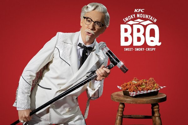 KFC взяла на роль полковника Сандерса женщину