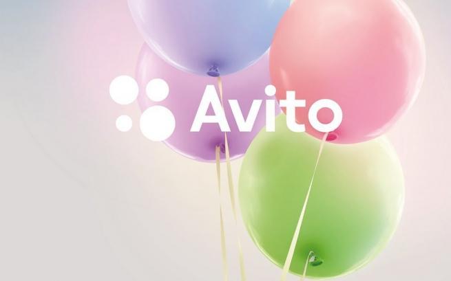 Во II квартале Avito увеличил выручку на 86%