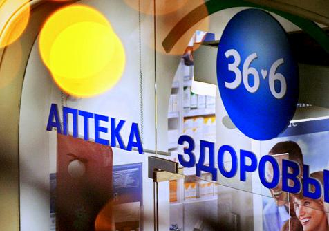 Две компании создадут в России крупнейшую аптечную сеть
