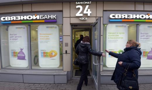 """Отзыв лицензии Связного банка не повлияет на бизнес ритейлера """"Связной"""""""