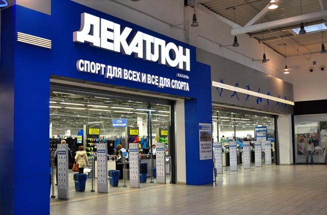В Петербурге откроется первый магазин «Декатлон 3S»