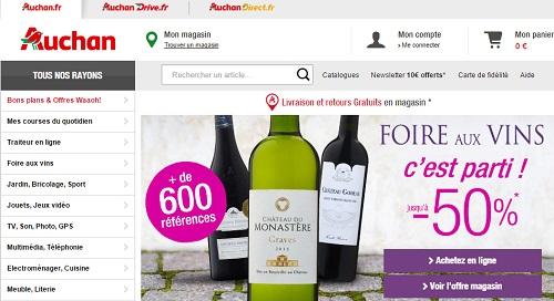 Auchan откроет новый интернет-магазин для расширения ассортимента товаров