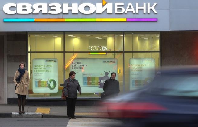 Связной банк может самоликвидироваться 9 декабря