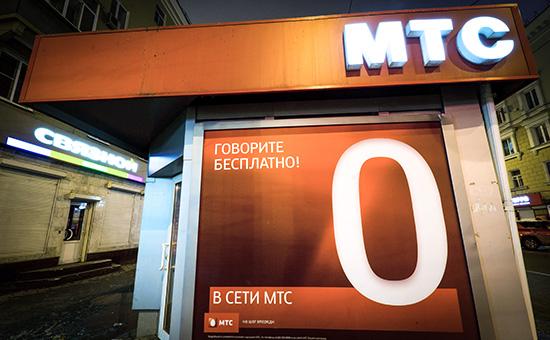 """Иск """"Связного"""" к МТС рассмотрят в 2016 году"""