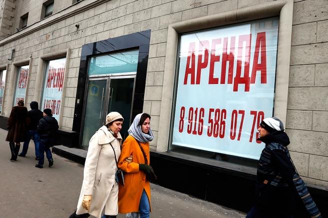 """В спаде российской экономики увидели """"затяжную"""" тенденцию"""