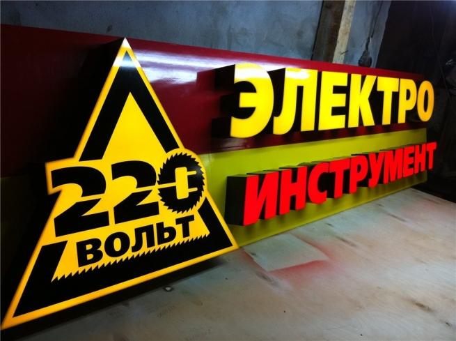 """""""220 Вольт"""" инвестировал в """"Академию Мастерсити"""""""