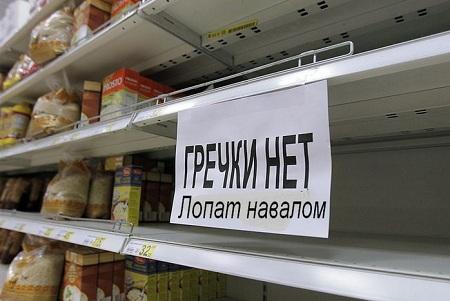 Как продовольственное эмбарго ударило по российскому рынку
