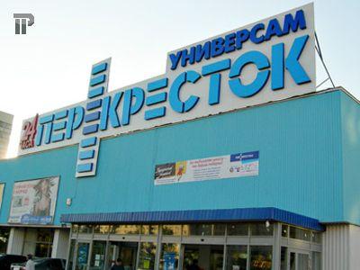 X5 откроет юбилейный 5000-ый магазин в Челябинске