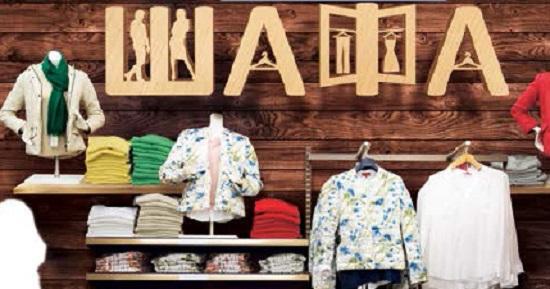METRO открывает новые магазины одежды «METRO Шафа» - New Retail 17ece98da89