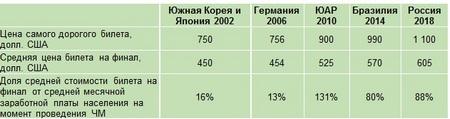 аналитика2.jpg