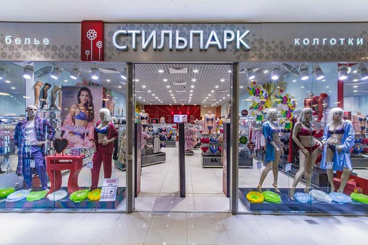 Елена Попова, директор по развитию франшизы СТИЛЬПАРК: «Мы развиваемся с нашим франчайзи и нам выгодно, чтобы они были успешны»