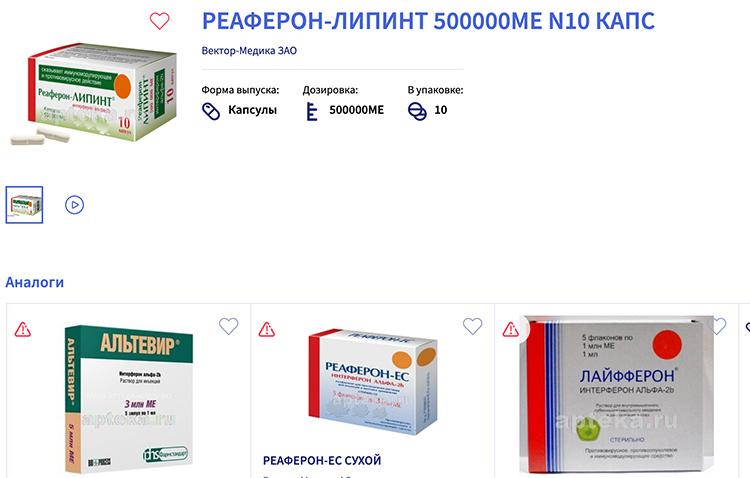 Как сделать сайт интернет-аптеки: 6 базовых элементов