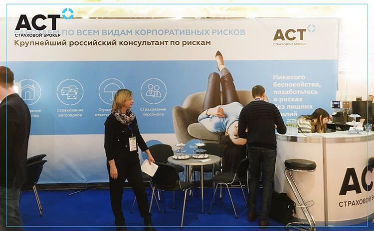 Иннокентий Лукьянов, «Агентство страховых технологий» (АСТ): «Построить империю, полагаясь на «авось», не получится»