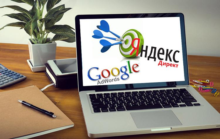Полуостров Крым: как провести рекламную кампанию в условиях санкций 38b92b4f72c7b7f7d475b0073fb92684
