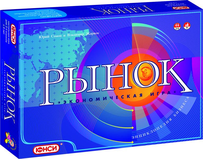 Изображение - Настольная игра бизнес 3efe364b83f28a36c4589aaf86c40ae7