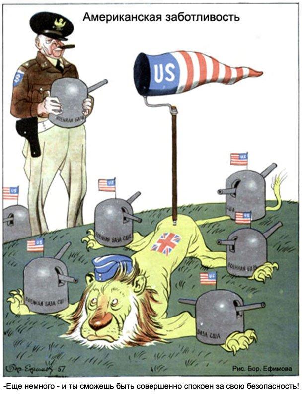 О безопасности по-американски