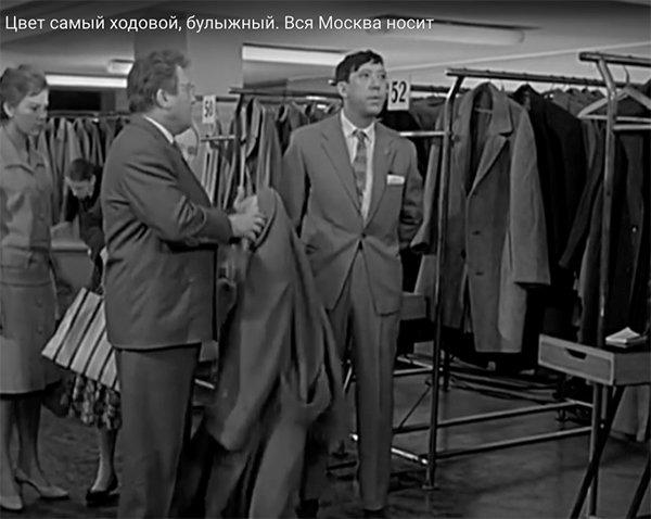 Когда все пальто были серы: как изменились нормы освещенности за 39 лет
