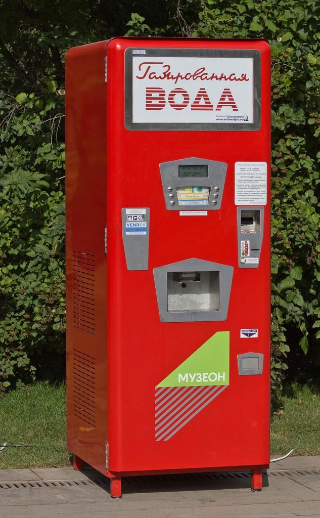 рынке много аппараты по продаже газ воды достигается путем использования